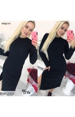 Платье BW-2205