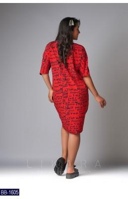 Платье BB-1605