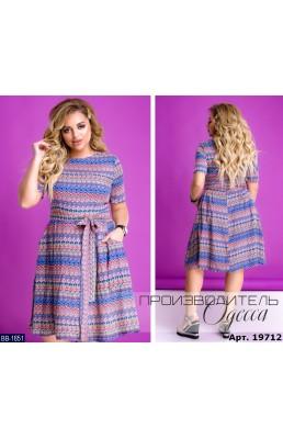 Платье BB-1651