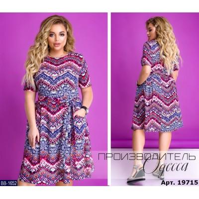 Платье BB-1652