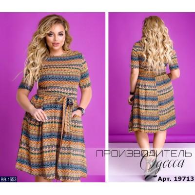 Платье BB-1653