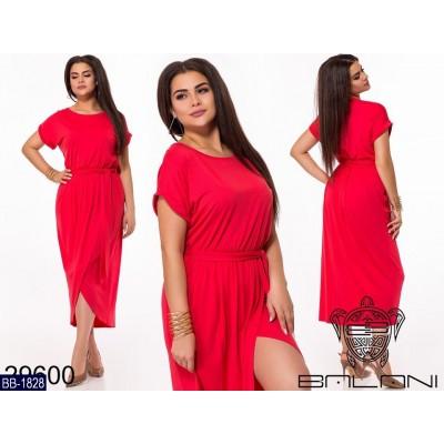 Платье BB-1828