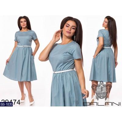 Платье BB-1835