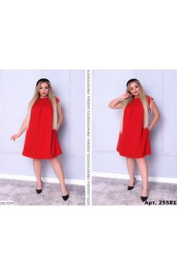 Платье DQ-3179