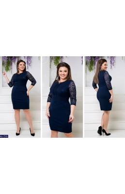 Платье AX-7319