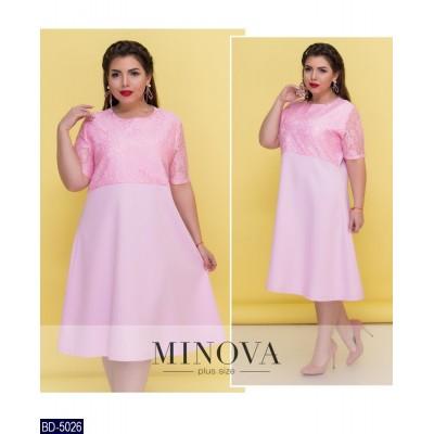 Платье BD-5026