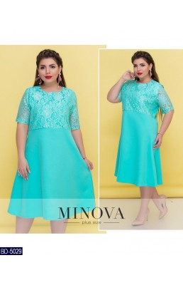 Платье BD-5029