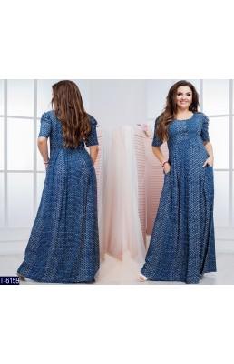 Платье T-6159