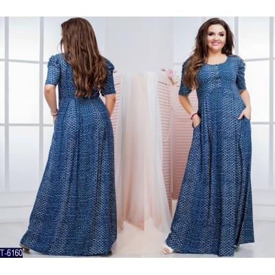 Платье T-6160