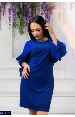 Платье AT-1075