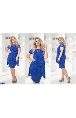 Платье AW-3884