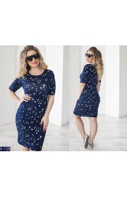 Платье R-1125