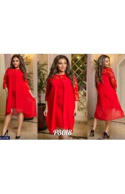 Коктейльное платье AJ-6796