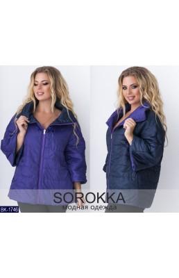 Куртка BK-1746