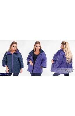 Куртка BK-1749