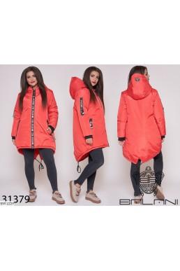 Куртка BM-2229