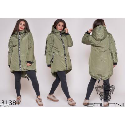 Куртка BM-2231