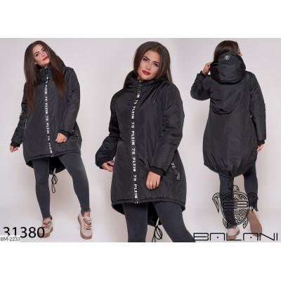 Куртка BM-2233