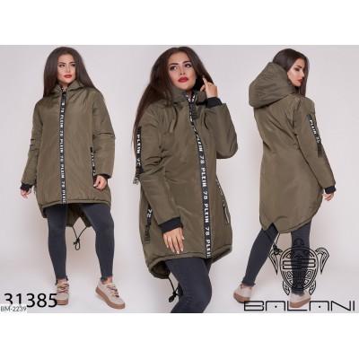 Куртка BM-2239