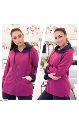 Куртка DQ-2896